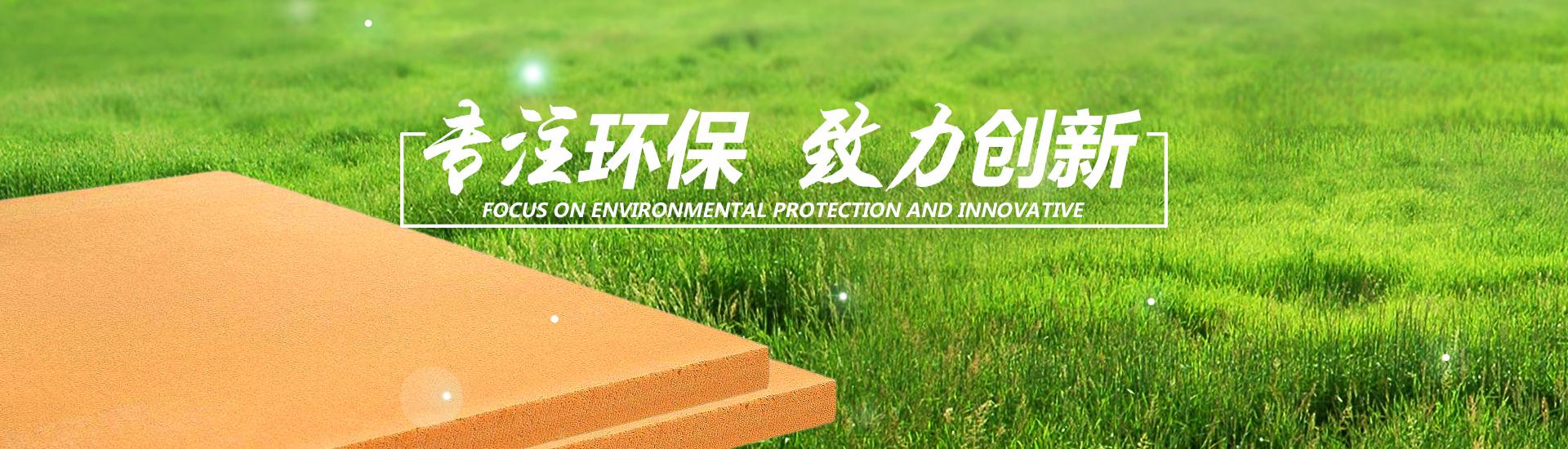 武汉阻燃挤塑板